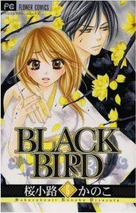 BLACKBIRD6巻あらすじ