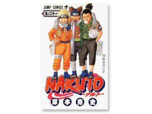 NARUTO−ナルト−21巻あらすじ