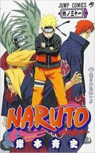 NARUTO−ナルト−31巻あらすじ