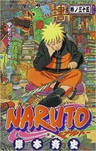 NARUTO−ナルト−35巻あらすじ