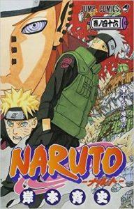 NARUTO−ナルト−46巻あらすじ