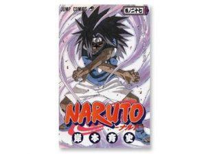 NARUTO−ナルト−27巻あらすじ
