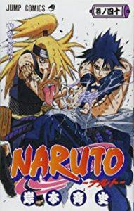 NARUTO−ナルト−40巻あらすじ