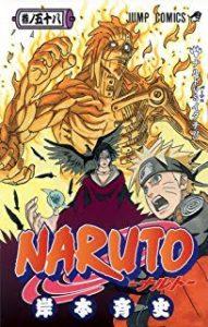 NARUTO−ナルト−58巻あらすじ