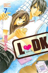 L・DK7巻あらすじ