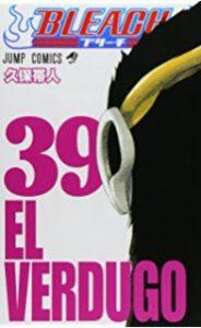 BLEACH39巻あらすじ